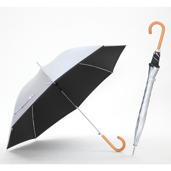 ひんやり傘シリーズ