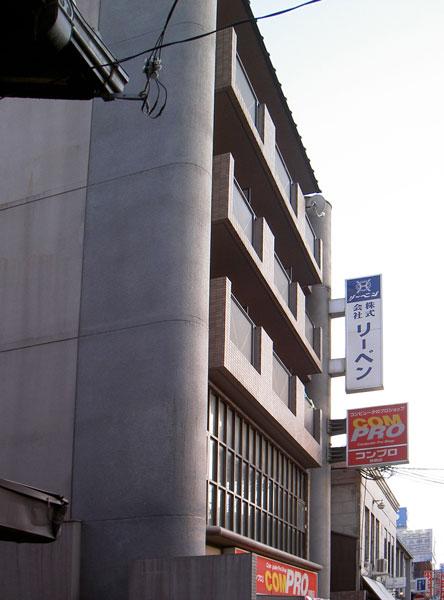 京都本社(事務所のみ)