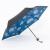 UV晴雨兼用ラクラクミニ傘青空